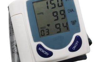 magas vérnyomás 150 100)