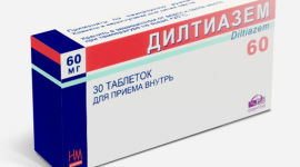 használt gyógyszerek magas vérnyomás ellen magnézium és b6 magas vérnyomás esetén