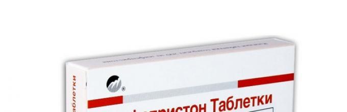 magas vérnyomás hogyan kezeljük a kúpokat