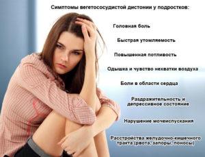 masszázs magas vérnyomás és hipotenzió esetén)