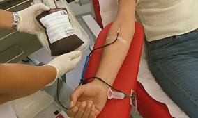 a magas vérnyomás sűríti a vért szemfenékvizsgálat magas vérnyomás esetén
