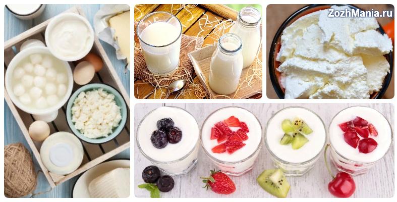 erjesztett tejtermék magas vérnyomás ellen