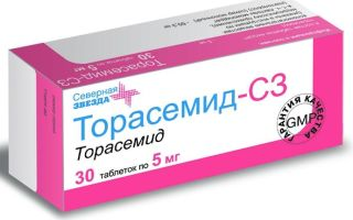torasemid hipertónia