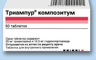 asparkam a magas vérnyomásért használati utasítás)