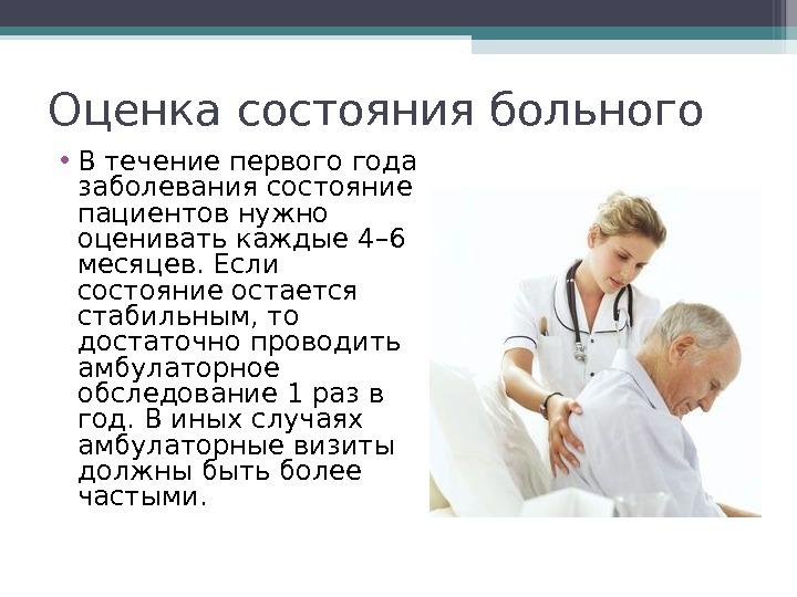 szív- és érrendszeri betegségek magas vérnyomás iszkémiás szívbetegség magas vérnyomás magas vérnyomás krízis