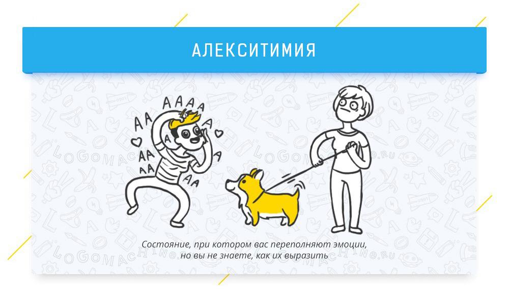 az agy iszkémiás hipertóniája)