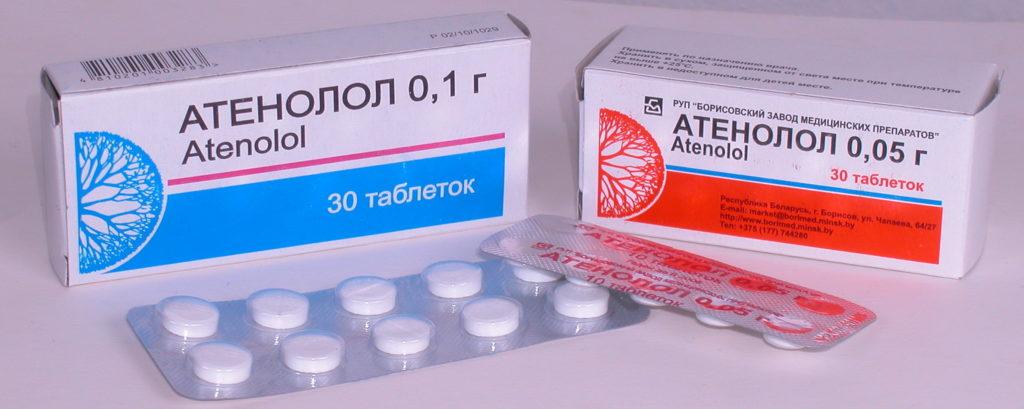 magas vérnyomású gyógyszerek mellékhatások nélküli felsorolása)