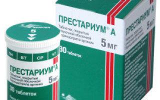 Értágító gyógyszerek fejfájáshoz oszteokondrozisban
