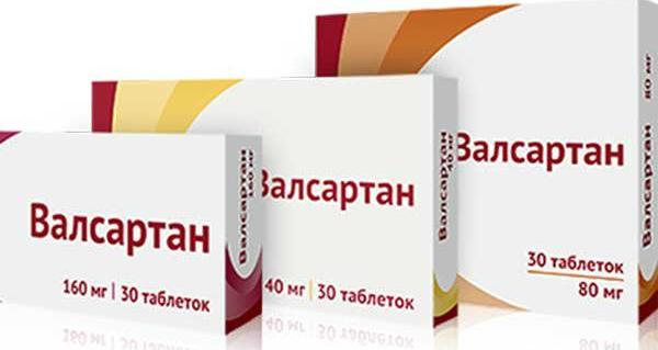 magas vérnyomás elleni gyógyszer valzartán)