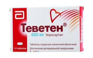 a legutóbbi generációs magas vérnyomású gyógyszerek listája adjon egy csoportot ha hipertónia
