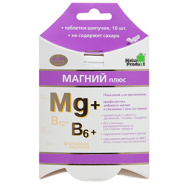 doppelhertz aktív magnézium B-vitaminok magas vérnyomás ellen
