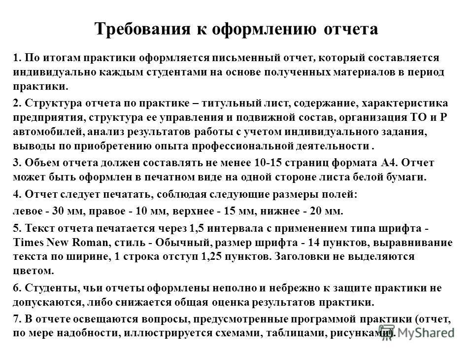 hipertóniával töltött ápolói kórtörténet)