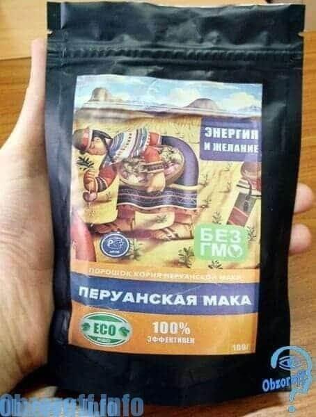 mákos perui és magas vérnyomás)