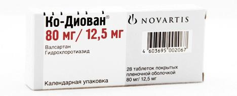a magas vérnyomású gyógyszer a nifedipin