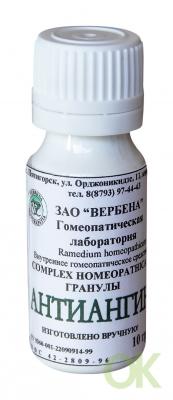 a gerinc hipertóniájának görbülete)