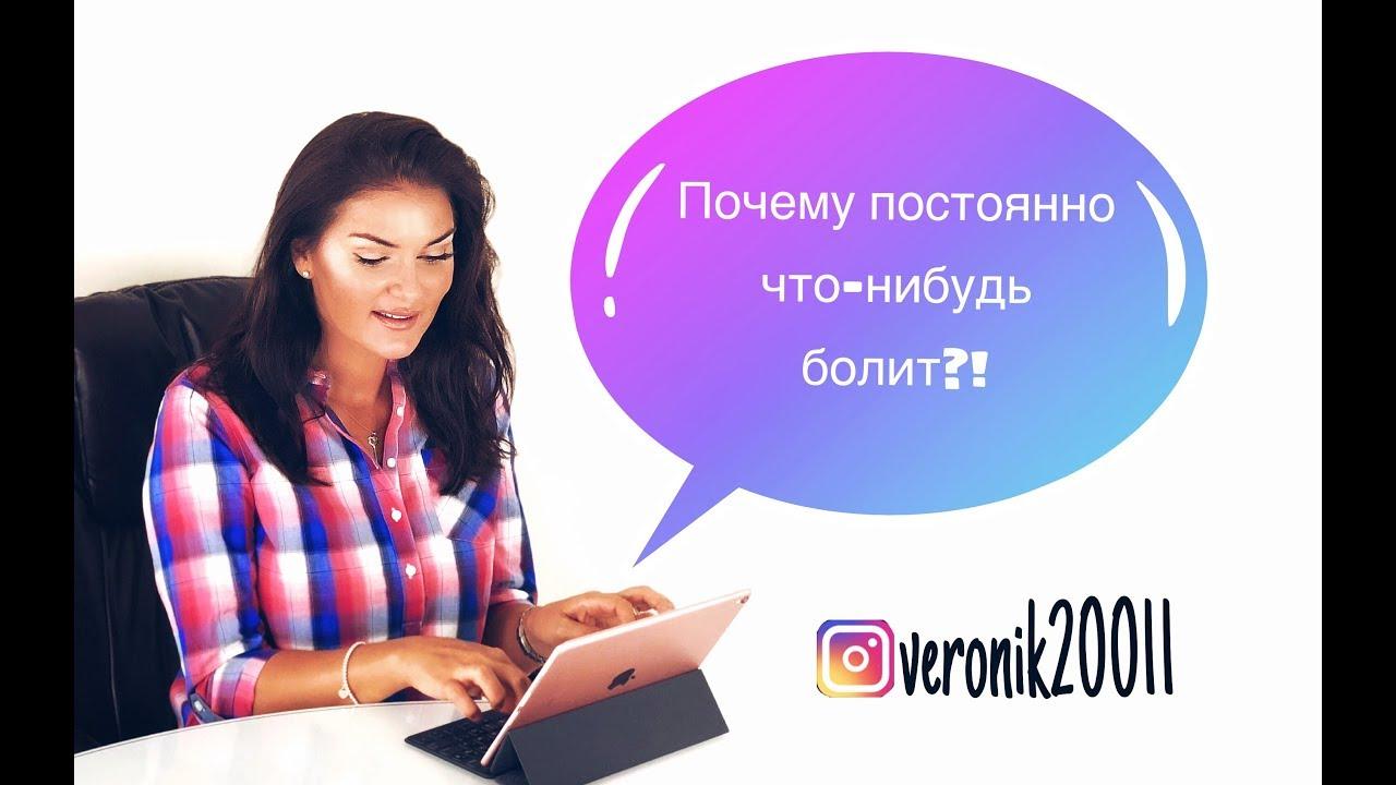 Stepanova a magas vérnyomásból asztma és magas vérnyomás kombinációja