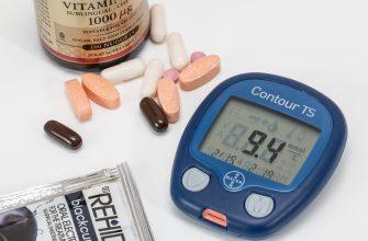 magas vérnyomás elleni gyógyszerek cukorbetegségben