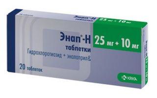 magas vérnyomás gyógyszer enzix)