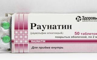 magas vérnyomás raunatin)