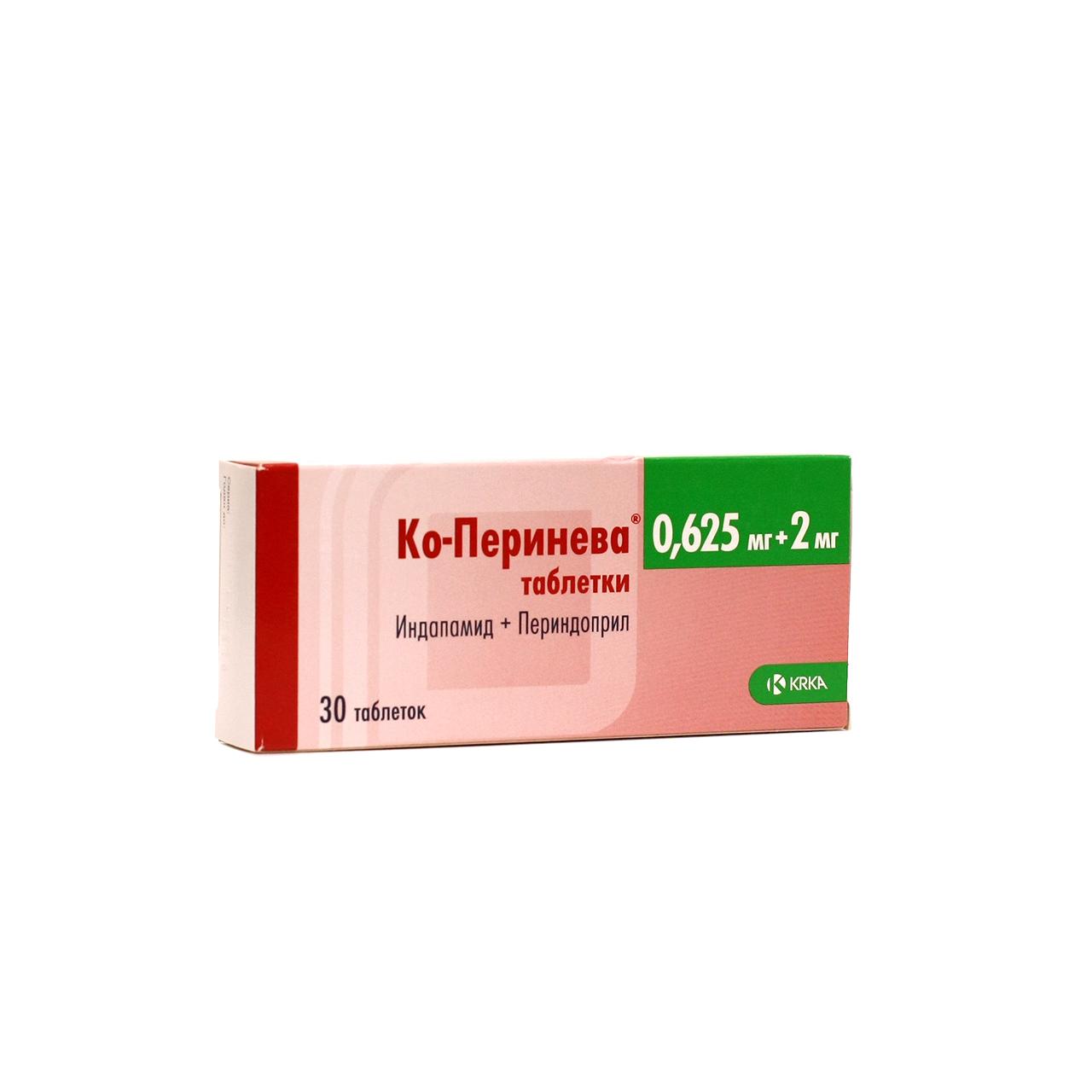magas vérnyomás elleni gyógyszer co-perineva