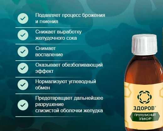 Fagyöngy - Egészségpláza webáruház