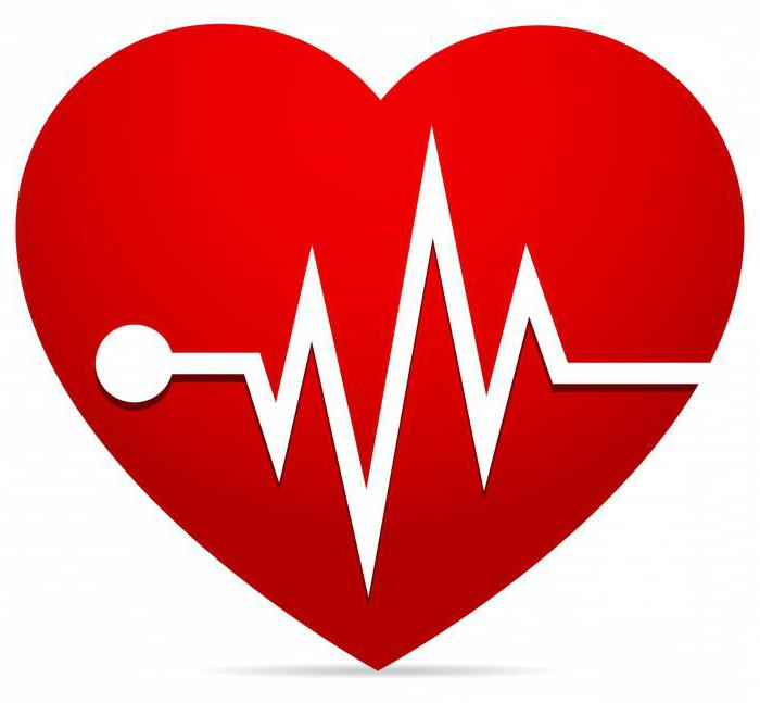 a hipertóniával járó szív hipertrófiája)