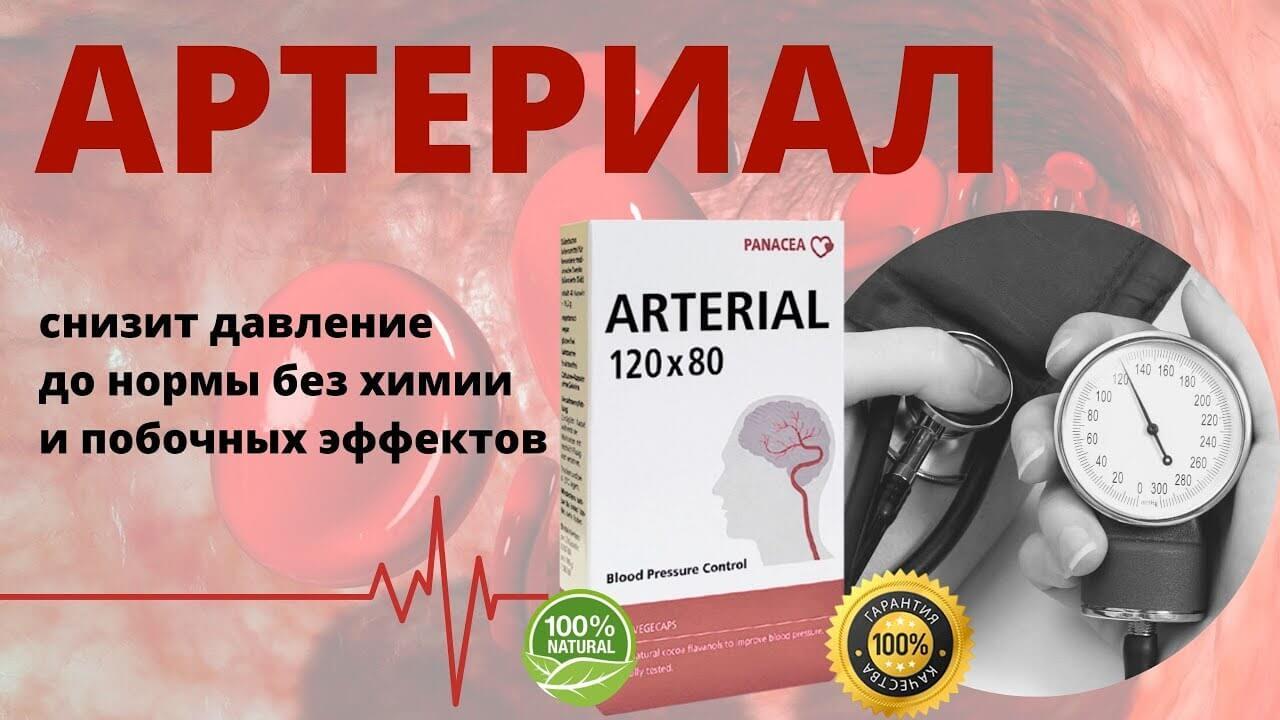 Alkohol betegség - Dr. Vida Orsolya